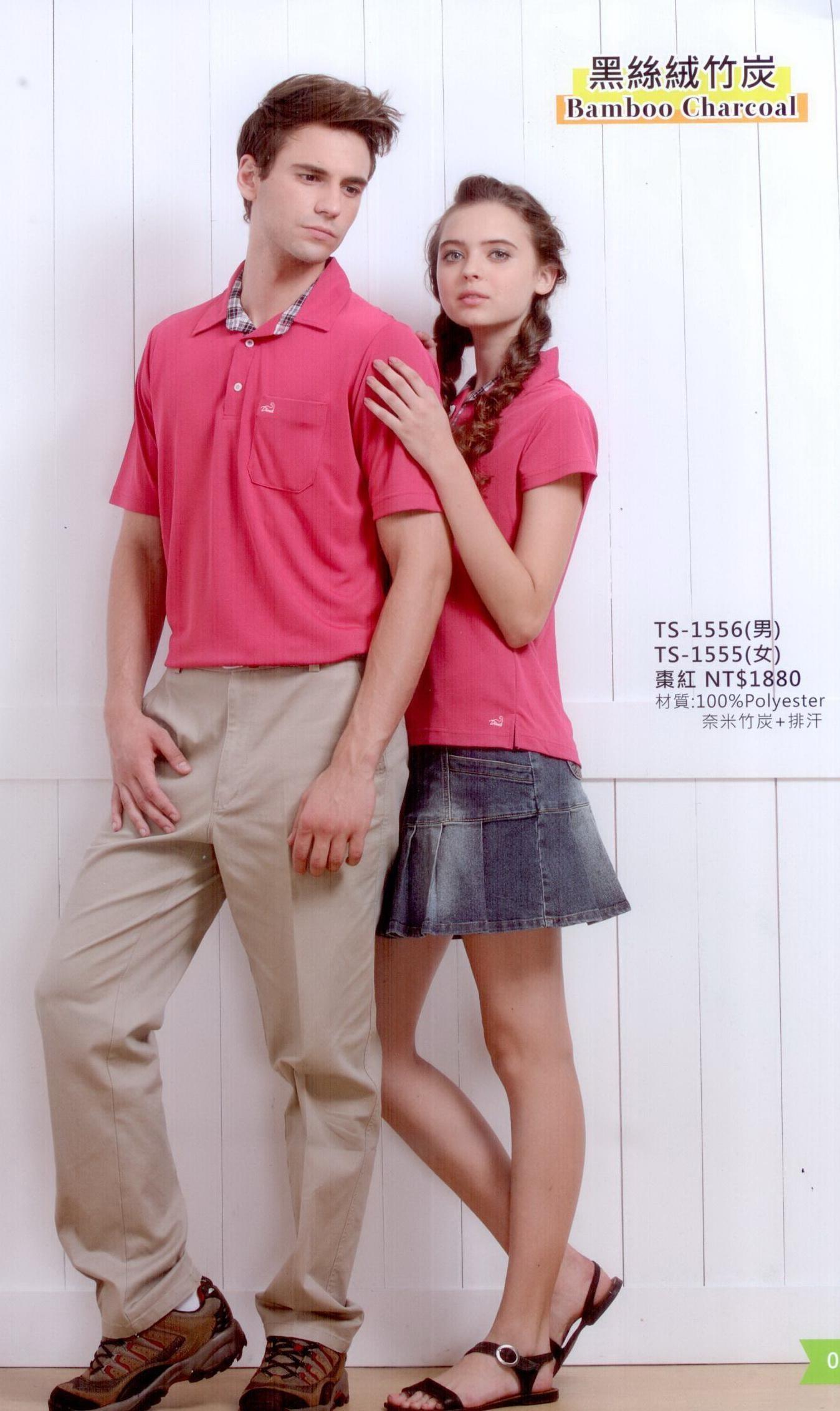 短袖奈米竹炭排汗衣:男TS1556、女TS1555
