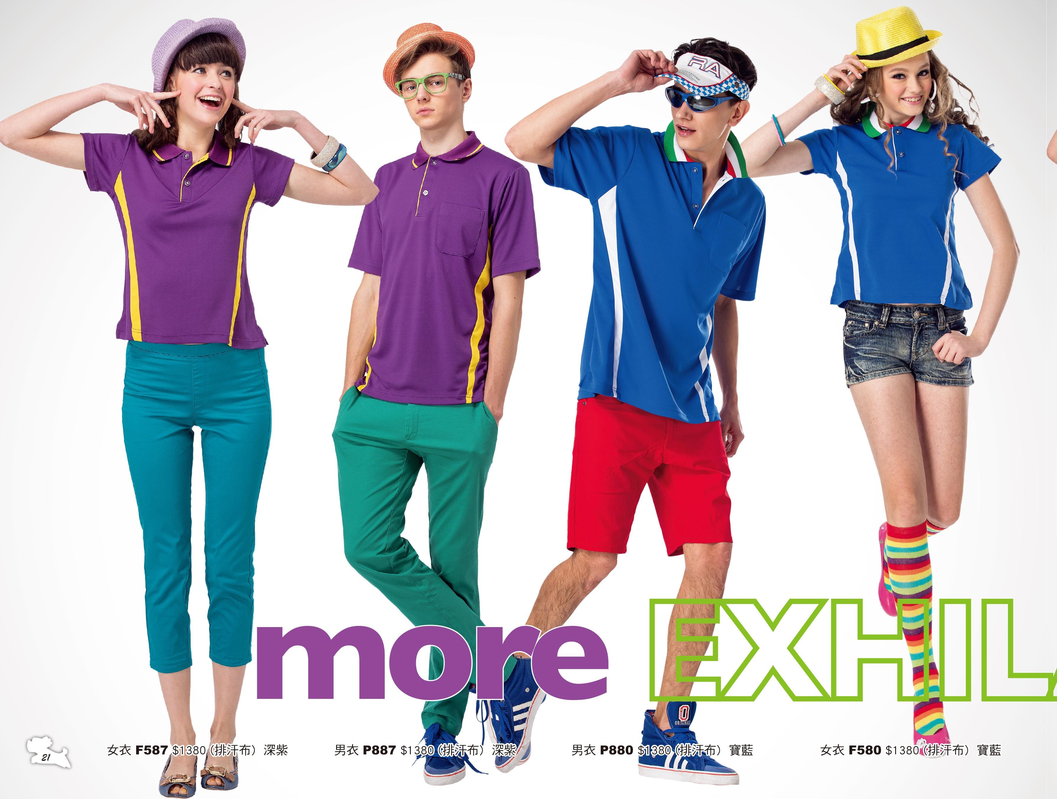 短袖排汗衣:男深紫P887、女深紫F587