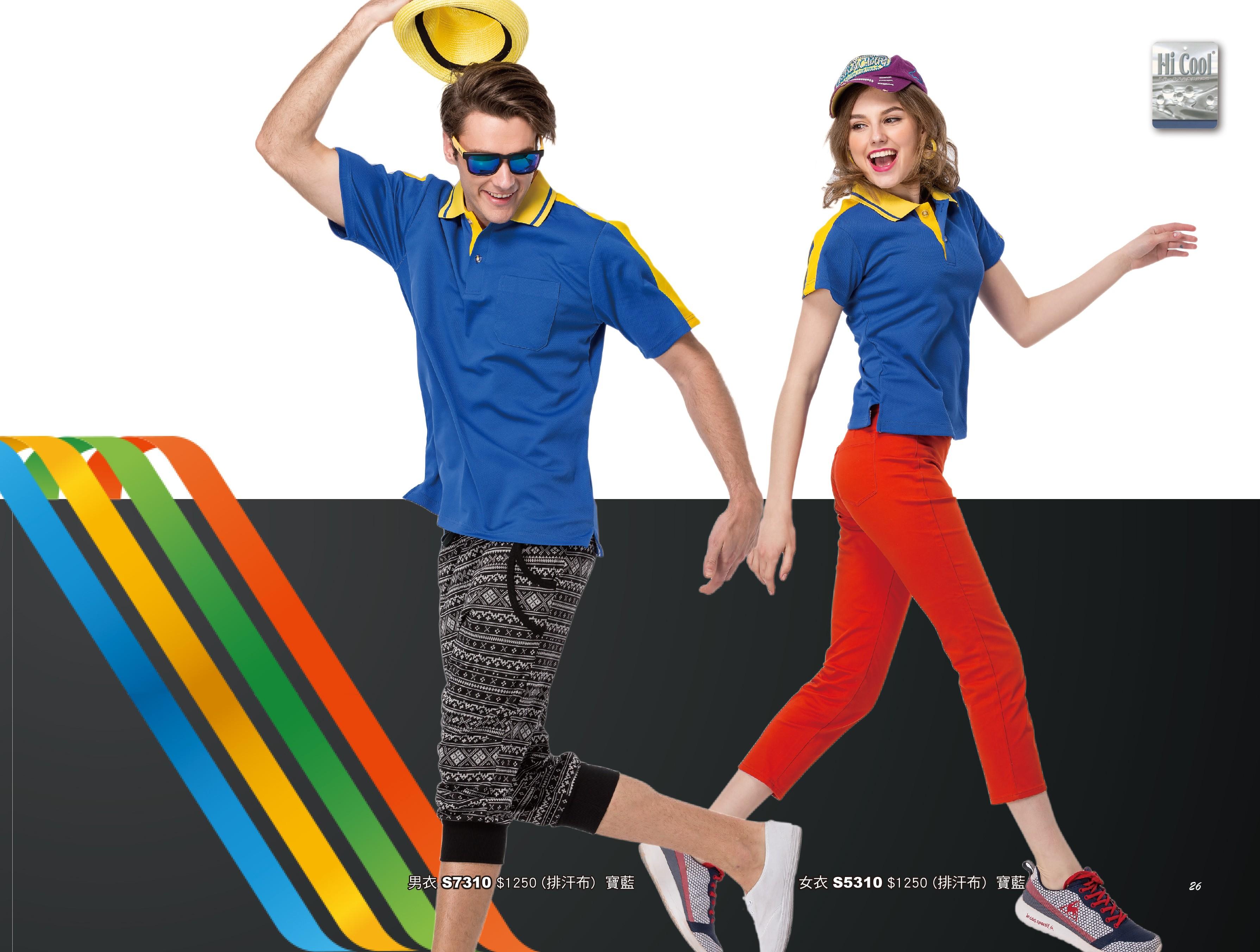 短袖排汗衣:女深藍S5311、男深藍S7311、女寶藍S5310、男寶藍S7310