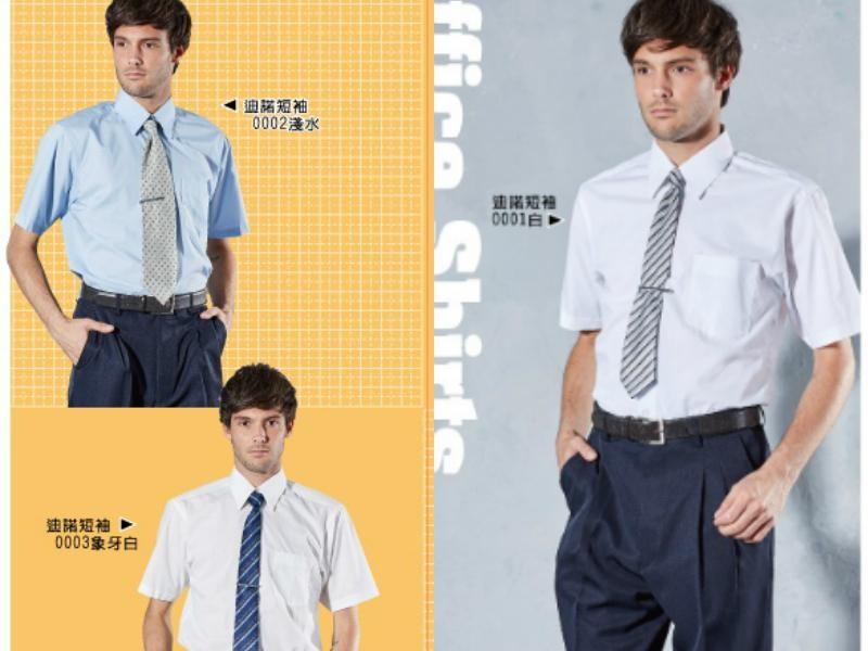 迪諾短袖: 白0001、淺水0002、淺藍千鳥格0105、象牙白0003