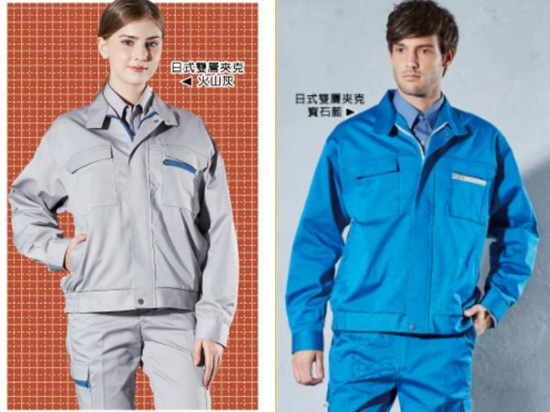 日式雙層夾克:火山灰T01、寶石藍T02、T07深灰、T08深藍