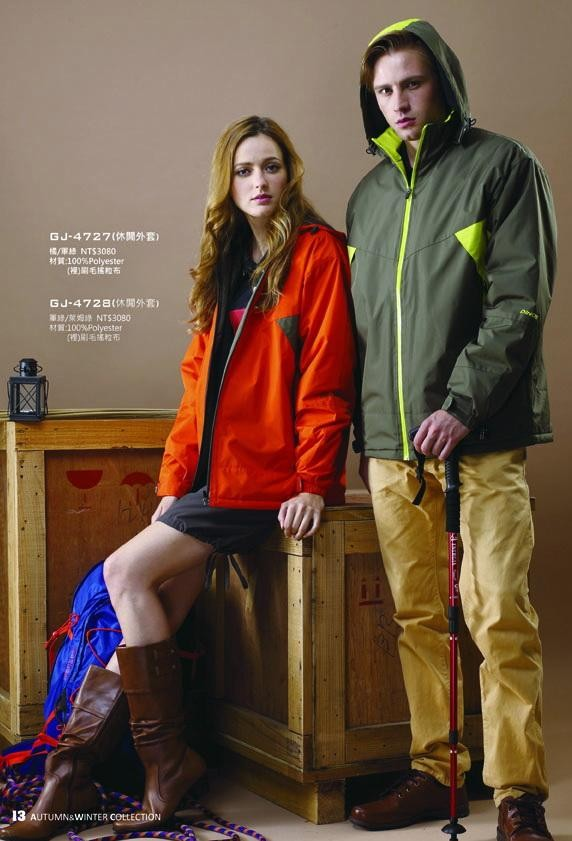 休閒夾克:4727橘/軍綠、4728軍綠/萊姆綠