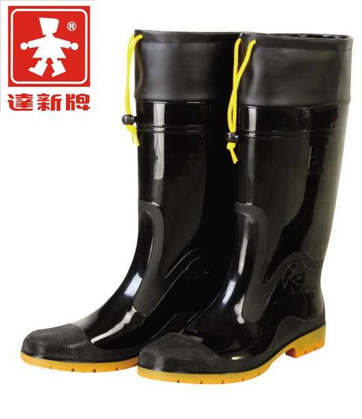 【達新牌】豪帥雨鞋(加束口)黑色雨鞋A04