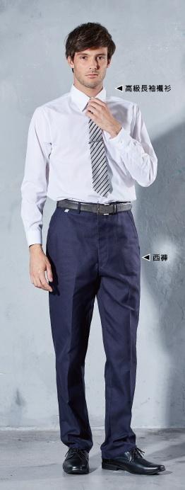 高級長袖白襯衫2031