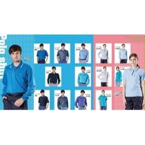 長袖POLO衫: 水青麻花2701、淺灰麻花2702、牛仔藍2707、湖水綠2704、寶藍2705、深藍2706