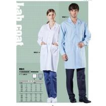 長袖實驗衣:水青2052、白2051