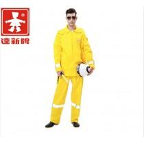 【達新牌】安全反光套裝雨衣