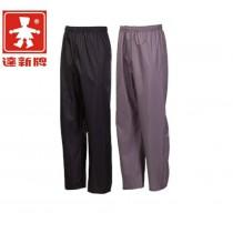 【達新牌】B-01防水褲 [黑]
