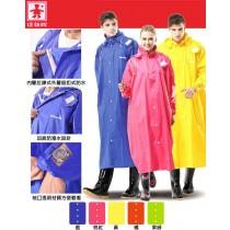 【達新牌】達新馳(全開披肩)雨衣:B30藍、B31黃、B32桃紅、B33果綠、B34橘