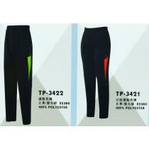 休閒運動長褲:女版TP-3421丈青/螢光橘、男版TP-3422丈青/螢光綠