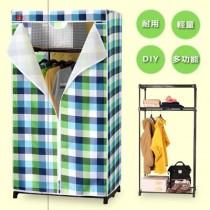 【達新牌】時尚LT型衣櫥(POLYESTER)-D02
