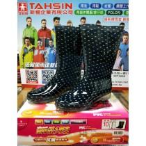 【達新牌】新彩雨鞋:A16藍底白點
