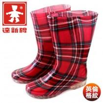 【達新牌】新彩雨鞋:A15紅格
